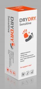 сенсетив упаковка2